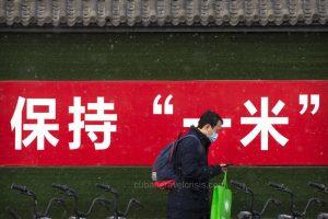 พบ การระบาดของไวรัสทั่วภาคตะวันออกของจีน