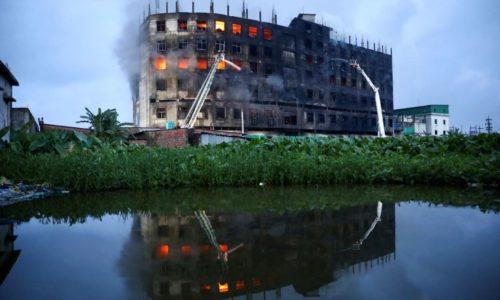 เพลิงไหม้โรงงาน แปรรูปอาหารบังกลาเทศ