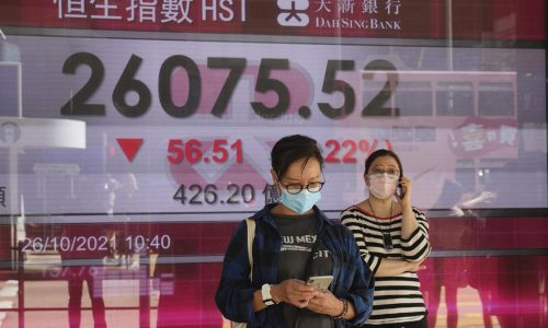 Asian shares ส่วนใหญ่ปรับตัวสูงขึ้น